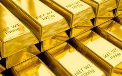 Certificado de Barra de Ouro, o que é e como Funciona