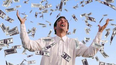Como Declarar Prêmios das Loterias