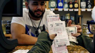 mega loterias