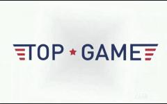 Top Game – Como Ligar de Celular?